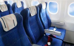 sedadlo v lietadle